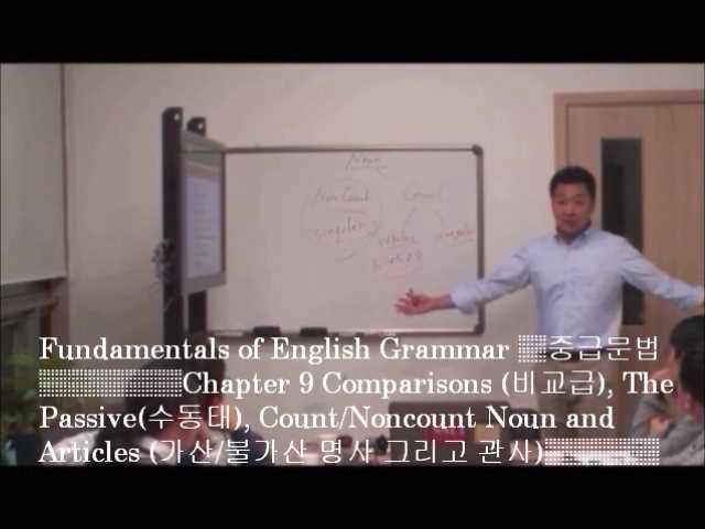 사본 -SSLI Intermediate Grammar Chap 9-11 (한국어 수업).wmv_003850209.jpg